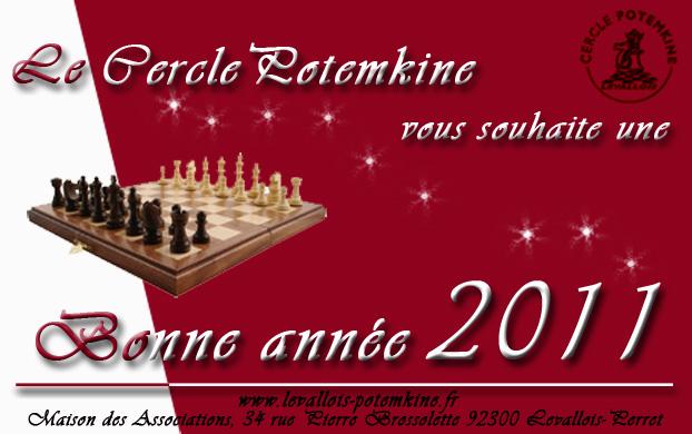 Carte 2011 Cercle Potemkine