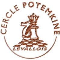 Potemkine_Logo_2